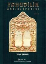 Yahudilik Ansiklopedisi 3.Cilt