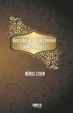 Rusça Kur'an-ı Kerim Çevirileri-Tanımı ve Analizi