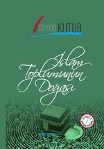 İslam Toplumun Doğası-Osmanlıca Tür