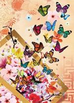 Art Puzzle - Bahar Esintisi (4200) 500 Parça