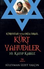 Kürt Yahudiler-10.Kayıp Kabile