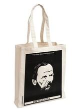 Dostoyevski Karikatür Aforizma Bez Çanta - Aylak Adam Hobi