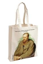 Dostoyevski 2 Aforizma Bez Çanta - Aylak Adam Hobi