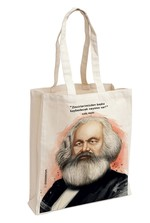 Karl Marx Aforizma Bez Çanta - Aylak Adam Hobi