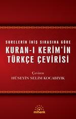 Kur'an-ı Kerim'in Türkçe Çevirisi