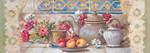 Keskin Color Puzzle 1000 Çay Takımı Panorama 34x96