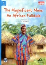 The Magnificent Minu: An African Folktale