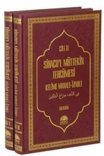 Siracu'l Müttekin Tercümesi Kelime Manalı-İzahlı-2 Cilt Takım