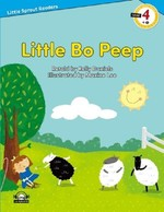 Little to Beep-Level 4-Little Sprout Readers