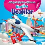 Harika Uçaklar-Hikayeli Yapboz Eğlencesi