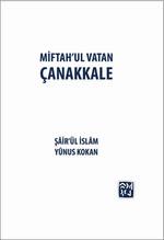 Miftah'ul Vatan Çanakkale