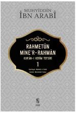 Rahmetün Mine'r-Rahman
