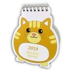 İstisna Takvim Mini Kedi 2019