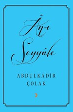 An-ı Seyyale