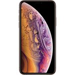 Apple iPhone Xs 64Gb Gold ( Apple Garantili )