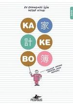 Kakebo-2019