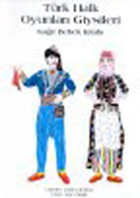 Turk Halk Oyunlari Giysileri Kagit Bebek Kitabi Amy Chaple