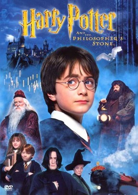 Harry Potter ve Felsefe Tasi - Harry Potter And The Philosophers Stone (SERI 1)
