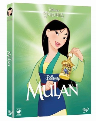 Mulan (Seri 1)