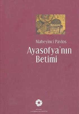 Ayasofya'nın Betimi