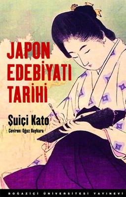 Japon Edebiyatı Tarihi