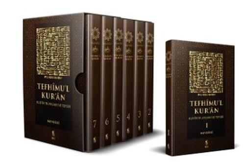 Tefhimu'l Kur'an Kur'an'ın Anlamı ve Tefsiri - Büyük Boy