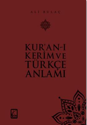 Kur'an-ı Kerim ve Türkçe Anlamı - Küçük Boy