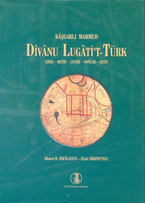 Divanu Lugati't-Türk , Kaşgarlı Mahmud - Fiyatı & Satın Al   idefix
