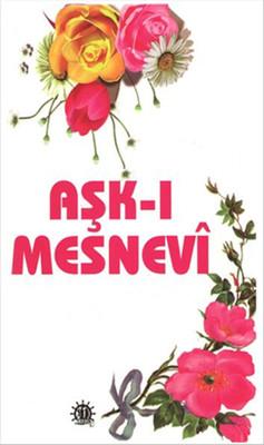 Aşk-ı Mesnevi