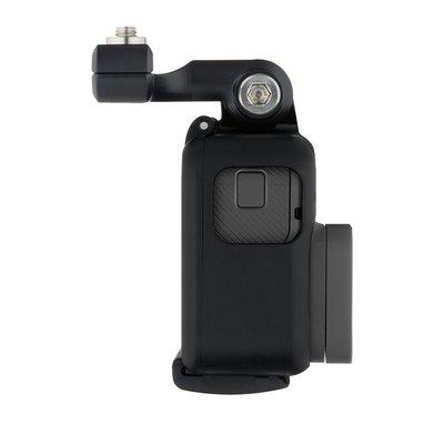 GoPro Sele Altı Bağlantı Parçası Pro 5GPR/AMBSM-001