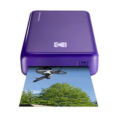 Kodak Pm 220 Mini 2 Tasinabilir Mini Baski Makinesi Mor Fiyati