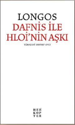 Dafnis İle Hloi'nin Aşkı