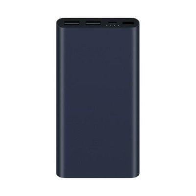 Xiaomi Mi 10.000 Mah PowerBank, Lacivert