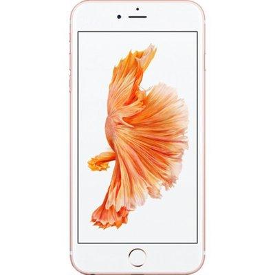 Apple iPhone 6S Plus 32 GB Rose Gold  ( Apple Garantili )