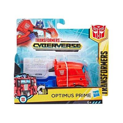 Transformers-Figür Tra Cyberverse 1 Step Ast (E3522)