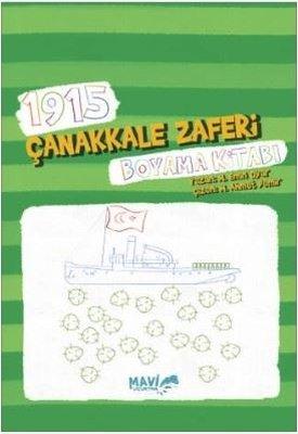 1915 Canakkale Zaferi Boyama Kitabi Muhammet Emin Oyar Fiyati