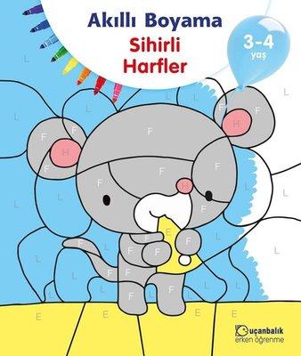 Akilli Boyama Sihirli Harfler 3 4 Yas Kolektif Fiyati Satin