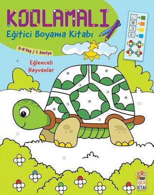 Eglenceli Hayvanlar 5 6 Yas Kodlamali Egitici Boyama Kitabi 1