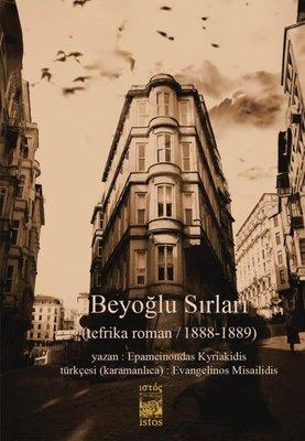 Beyoğlu Sırları: Tefrika Roman 1888-1889