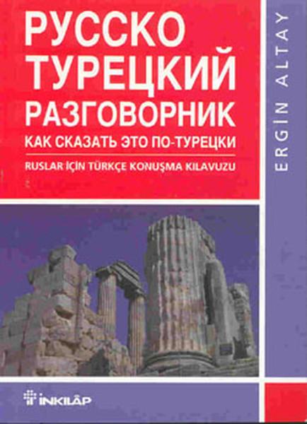 Ruslar Için Türkçe Konuşma Kılav.pdf
