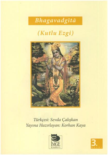 Bhagavadgita.pdf