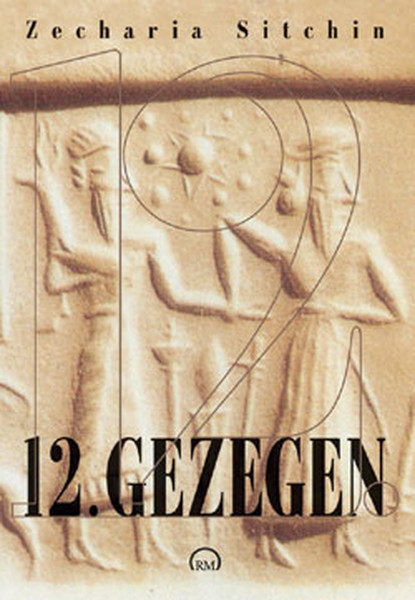 12. Gezegen-Dünya Tarihçesi 1.pdf