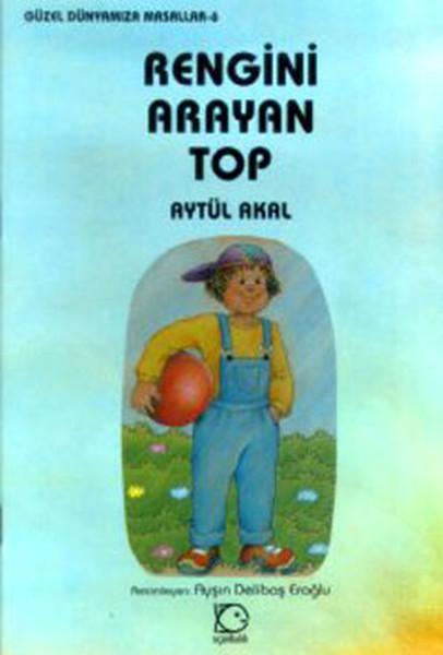 Rengini Arayan Top.pdf