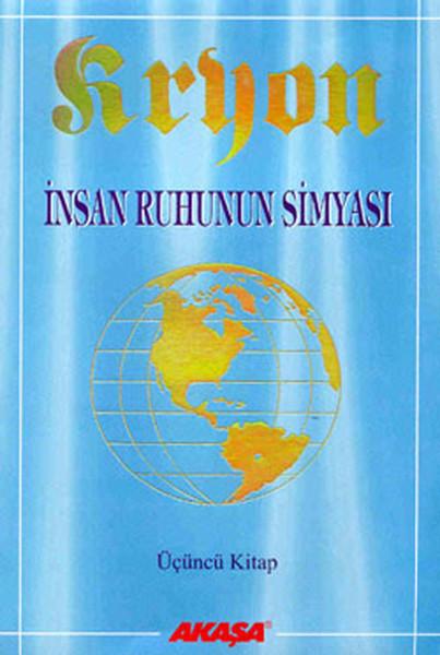 İnsan Ruhunun Simyası - Kryon-3.pdf