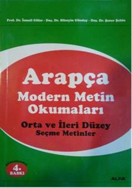 Arapça Modern Metin Okumaları.pdf