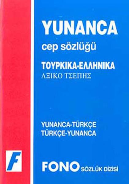 Yunanca-Türkçe/Türkçe-Yunanca Cep Sözlüğü.pdf