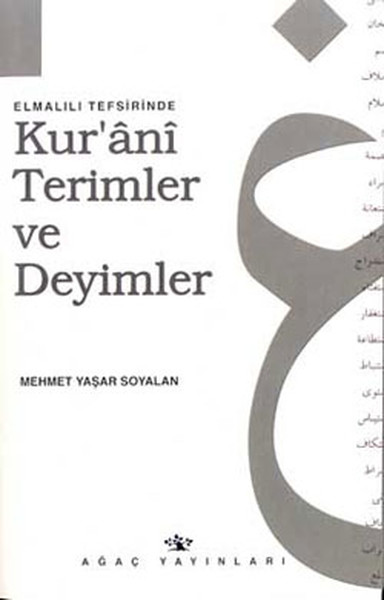 Elmalılı Tefsirinde Kurani Terimler ve Deyimler.pdf