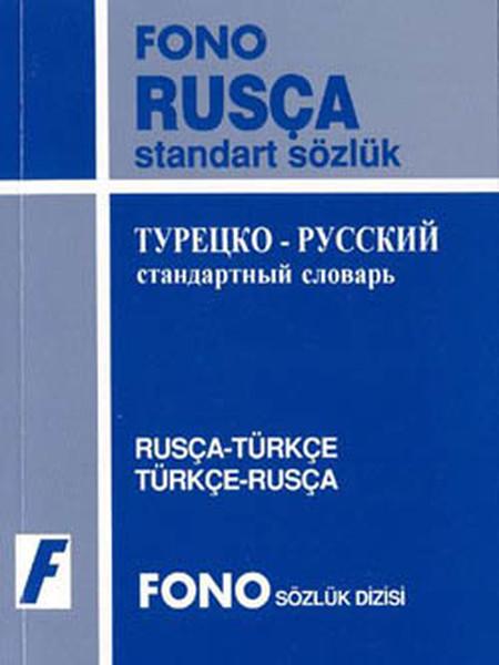 Rusça-Türkçe/Türkçe-Rusça Standart Sözlük.pdf