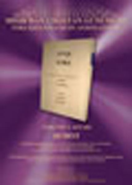 Tora ve Aftara 2.Kitap-Şemot.pdf