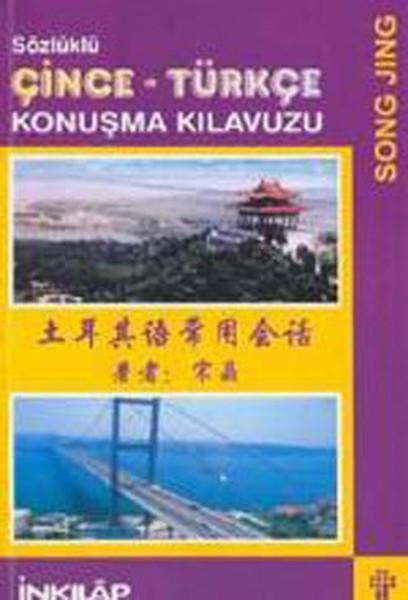 Çince-Türkçe Konuşma Klavuzu-İnkılap Kitapevi.pdf